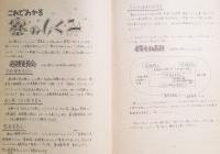 jitsui_pumph_06