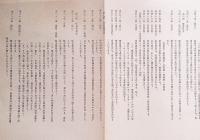 kiyaku_03