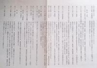 kiyaku_04