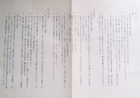 kiyaku_05
