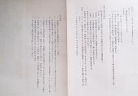 kiyaku_07