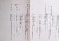 kiyaku_12
