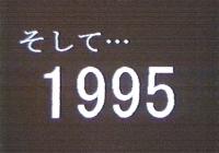 3311003133