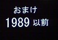 3311004914